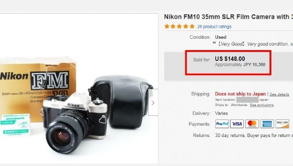 ebay販売実績 NIKON FM10 レンズセット